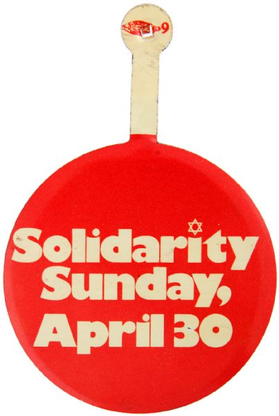 """SOLIDARITY SUNDAY, APRIL 30"" JEWISH CAUSE LITHO TAB CIRCA 1975."