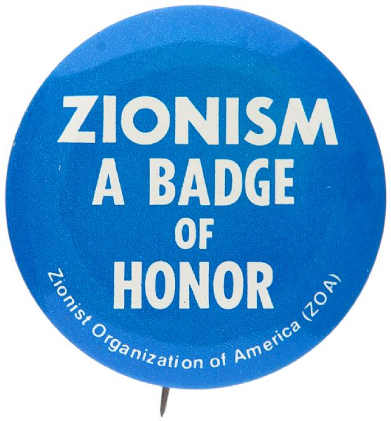 JEWISH CAUSE LITHO BUTTON FROM 1970s.