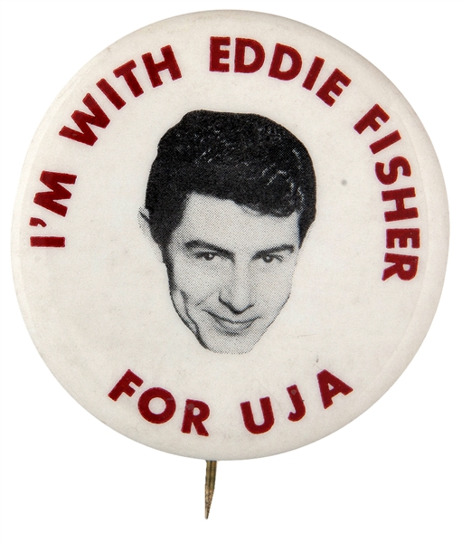 EDDIE FISHER 1950s BUTTON PROMOTING UNITED JEWISH APPEAL.