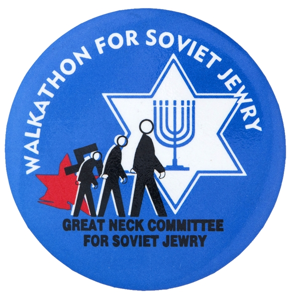 1980s BUTTON PROTESTING SOVIET TREATMENT OF JEWS.