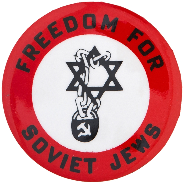 FREEDOM FOR SOVIET JEWS 2.5 BUTTON.