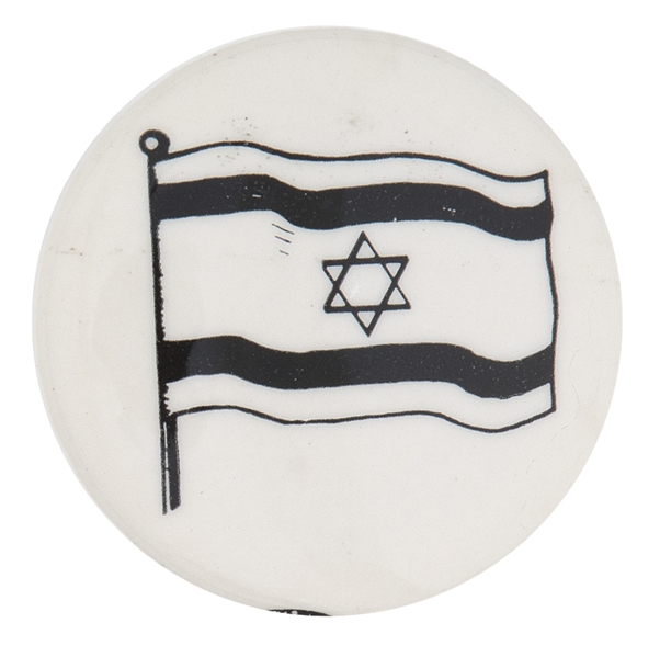 MID 1960s ISRAELI FLAG BUTTON COMPANY PROOF FROM LEVIN COLLECTION.